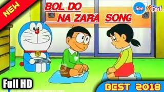 Bol Do Na Zara song | nobita shizuka version cartoon 2018 | Azhar movie song full HD | 2018
