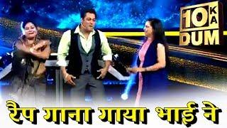 Dus Ka Dum - Salman Khan Dancing With A Female Contestant On The Show!