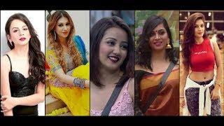 Top 11 Beautiful Female Commoners Of Big Boss | Big Boss 12 | Jasleen Matharu