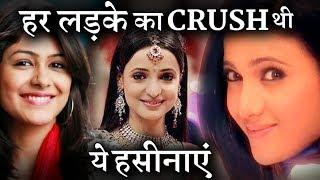 Most CRUSH worthy Female characters of Indian Television