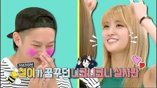 Kpop Male Idols Embarrassed In Front Of Female Idols & Girls Kpop [NL]
