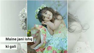 ???????? Dil Meri Na Sune ???????? female version ✌????✌???? WhatsApp status video