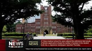 Tokyo med school lowered test scores of female applicants to keep women out, report claims