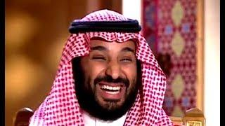 Surprise! Saudi Crown Prince Isn't Quite as Woke as We'd Hoped