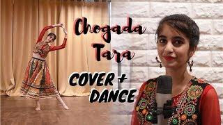 Chogada Tara | Official Female Song + Dance Cover | Simran Bejwani | Darshan Raval | Loveyatri