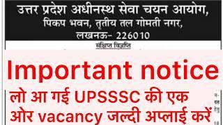 UPSSSC/यू॰पी॰एस॰एस॰एस॰सी॰ important notification/new vacancy details