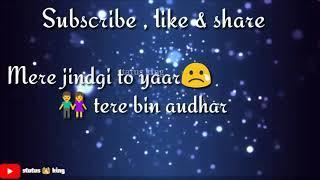 ???? Sawan Aaya Hai : Most Romantic Female Version : Mansoon Special WhatsApp Status VIDEO