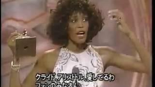 Whitney Houston  - 30th Grammy Best Pop Female HQ