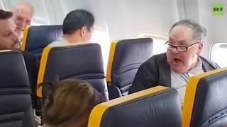 'Ugly, black b******': Passenger launches racist rant at woman on Ryanair flight