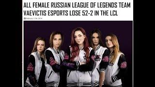 League of legends has to step in to defend all female team