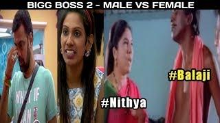 Bigg Boss 2 Troll | Male vs Female Contestants Troll | பிக் பாஸ் 2 | Tamil Memes | TMC