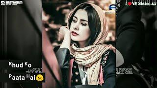 Girls Status | Wafa Ne Bewafai Song Status | Female Song | Sad Status Video | Love Status 4U