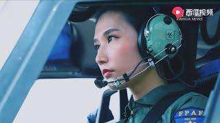 First Female Pilot Fly Police Helicopter in Fujian of China 福建唯一的警航直升机女飞行员。:郑璐