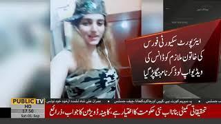 Asf female officer dance video..