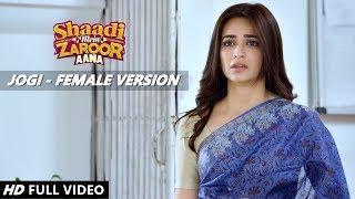JOGI FEMALE VERSION - Rajkumar Rao, Kriti Kharbanda | Full Video Song Shaadi Mein Zaroor Aana
