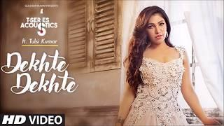 Dekhte Dekhte Ringtone | T-Series Acoustics Female Version | Tulsi Kumar | Latest Hindi Ringtone