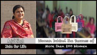 Woman Behind The Success of Hundreds of Rural Women | Anjali Singh | Women Entrepreneur