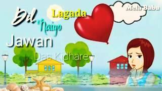 Haye Mera Dil  Female Version Whatsapp Status Video