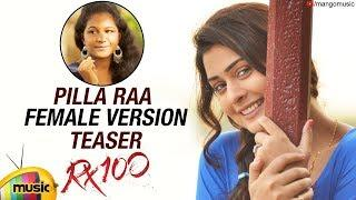 Pilla Raa Unplugged Female Version Teaser | RX100 Songs | Spoorthi | Karthikeya | Payal Rajput