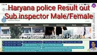 Haryana police Result out Sub Inspector male/Female आ गया 2019 /HSSC official Result out 2018-19 ccn