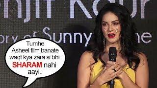 Sunny Leone Breaks Down On Stage EMBARRASSED By Female Reporters Question At Her Biopic Launch