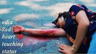 Odia Sad Heart Touching Status Video????kemiti Bhulibi se Abhula Dina Female Version Status Video 20