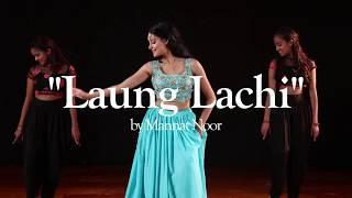 Laung Laachi' Mannat Noor (Ammy Virk, Neeru Bajwa)_Full-HD
