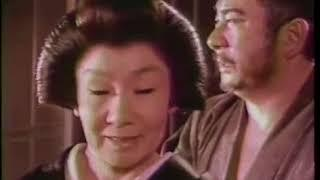 Zatoichi TV Series Ep 20  The Female Yakuza Boss