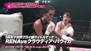 Female body strike KOs - boxing / WMMA - pt 2