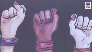 വനിതാ മതിൽ: നേതാക്കൾ പ്രതികരിക്കുന്നു | Women Wall