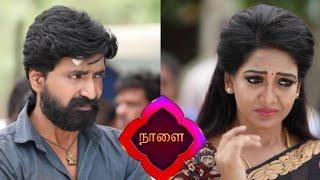 Chinnathambi Serial -01/09/2018 to 04/09/2018 Episode Promo Review
