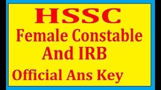HSSC Female Constable And IRB Official Key Out || ALS SERIES
