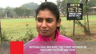 Mithali Raj Became The First Women In History To Play 200 ODI's | Cricket News
