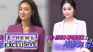 Female Celebrities' Fashion Choice is the Suit [E-news Exclusive Ep 67]