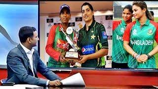 কাল প্রথম T20 ম্যাচে বাংলাদেশ বনাম পাকিস্তান মুখোমুখি - Bangladesh Cricket News