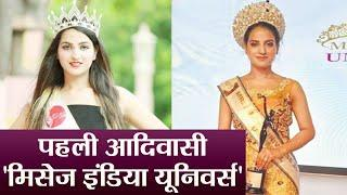 Preeti Meena wins Mrs. India universe title from Jaipur; Check Out | FilmiBeat
