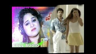 ODIA || NEW || KEMITI BHULIBI SE ABHULA DINA || FEMALE VERSION || VIDEO