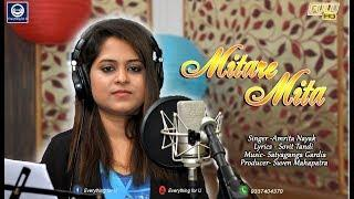 Mita re Mita | Amrita Nayak | Female version | New sambalpuri studio video 2019