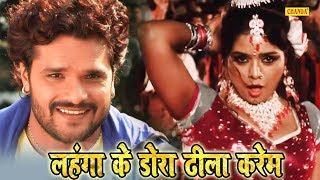 आ गया 2019 का #Khesari Lal Yadav का पहला जबरदस्त गाना | लंहगा के डोरी | Indu Sonali | Bhojpuri Song