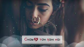 ???? Sad Status Video ???? | Female Version |Channa mereya  |Whatsapp Status Video|MSJ STATUS