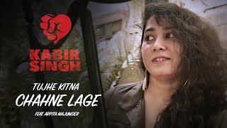 Kabir Singh - Tujhe Kitna Chahne Lage Hum | FEMALE VERSION | Arpita Majumder | Arijit Singh