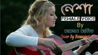 "Nesha | Arman Alif | ''Nesha"" female version 