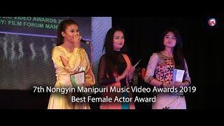 Nicky won best female actor || Manipuri Music Video Awards 2019