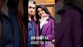 Full screen / tera ghata / female version / whatsapp status / lyrical /  whatsapp video by Sonarikaa