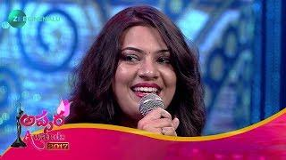 Geetha Madhuri | Best Female Singer Of The Year | Apsara Awards 2017 | Zee CInemalu