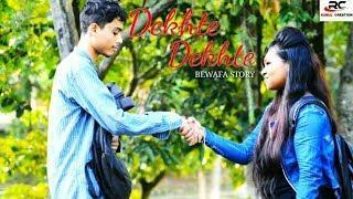 Dekhte Dekhte Song |female vers | Batti Gul Meter Chalu | Shahid K Shraddha K | Rubul Creation | Sad