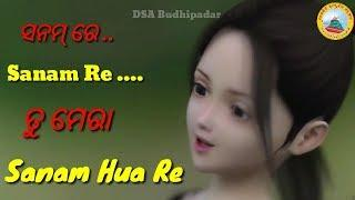 Sanam re 2 New whats app status video || female version lyrics Sambalpuri status || DSA Budhipadar