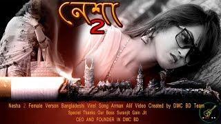 Nesha 2 Reply Female Version | Virel Music Video 2018 | Arman Alif  by DMC BD