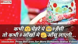 ????????Girls ????Attitude Whatsapp Status ????????Video 2018 (Female ????Version)#RomanticBoy????