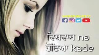 sonu kakkar new song status video ( song name bas ) female version ????????????????